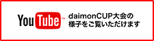 daimonCUP Official YouTube