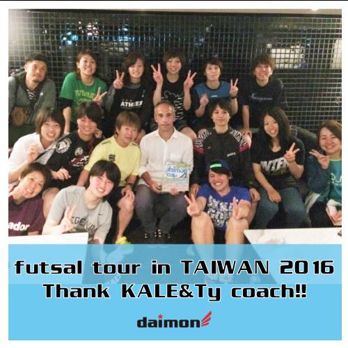 2016_0503_taipei_tour