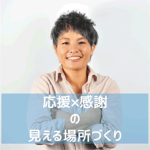 2015_web_top_あっちゃん_引き.ai